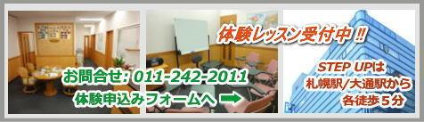 英会話教室 写真