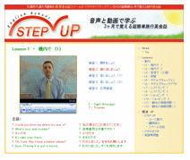 旅行英会話 札幌 無料 英会話スクール